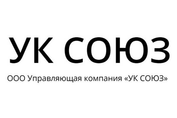УК Союз